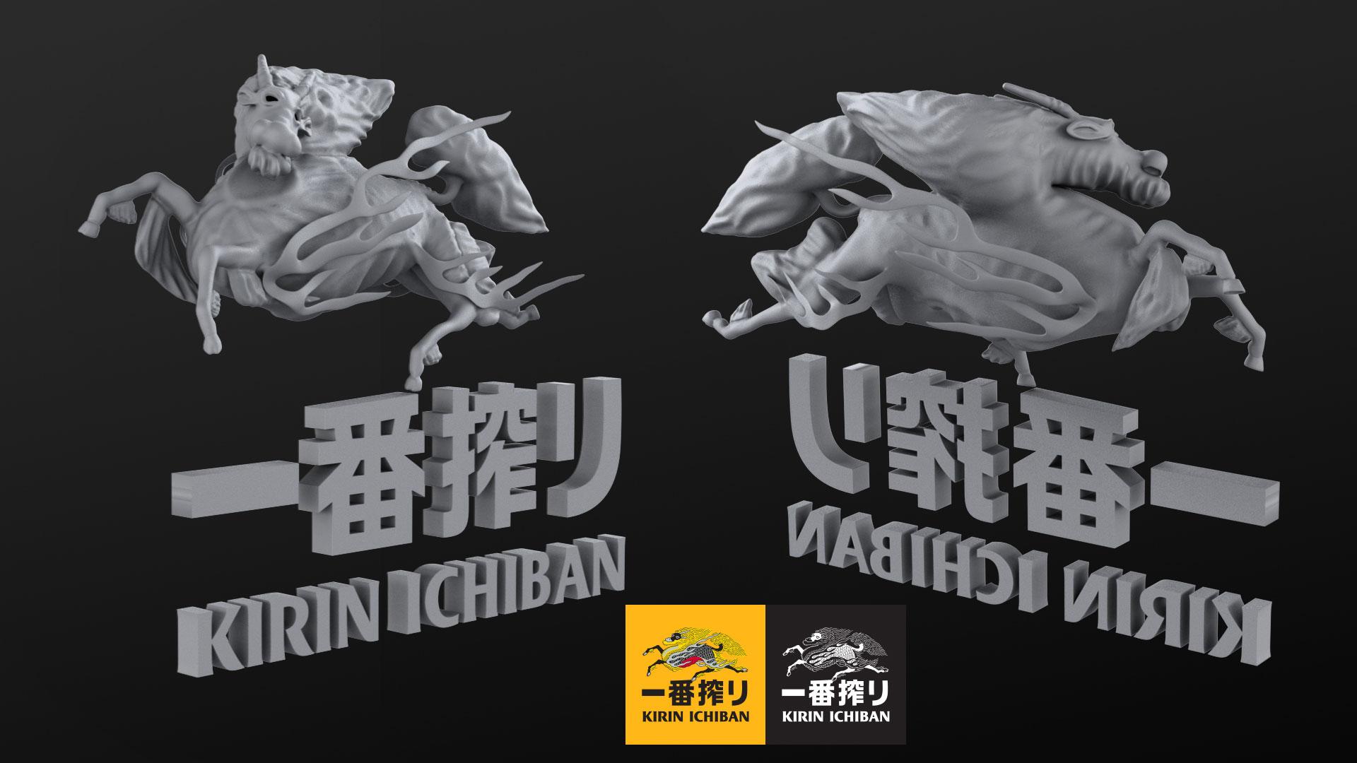 Display Acrílico Kirin Ichiban