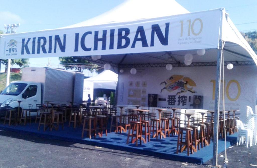 Tenda Kirin Ichiban - Festival Akimatsuri